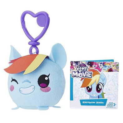 My Little Pony Clip Soft Toy - Assorted