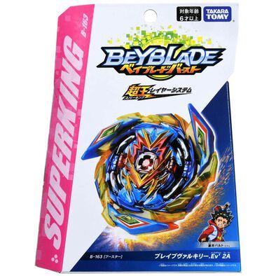 Beyblade Beyblade B-163 Burst Booster