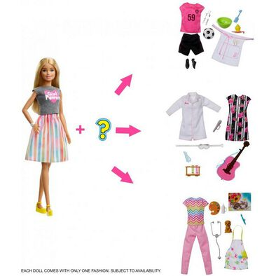 Barbie Careers Surprise Box Set - Assorted