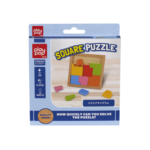Play Pop Square Puzzle Strategy Game