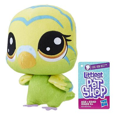Littlest Pet Shop Bobble Head Soft Toy - Assorted