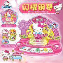 Hello Kitty Blink Blink Piano