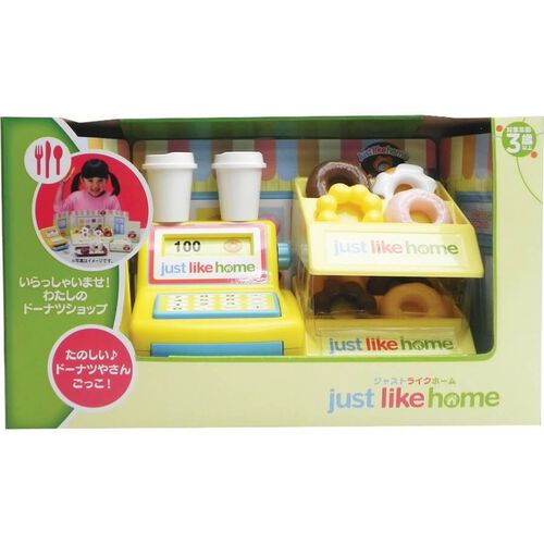 Just Like Home Donut Shop