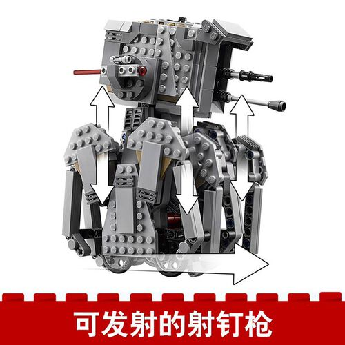 LEGO Star Wars First Order Heavy Scout 75177