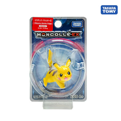 Takara Tomy Moncolle Ex Asia Versionsion #26 Pikachu Battle Pose