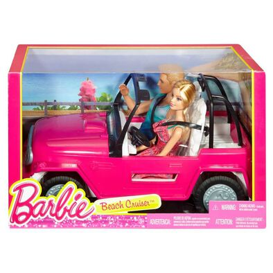 Barbie Beach Cruiser