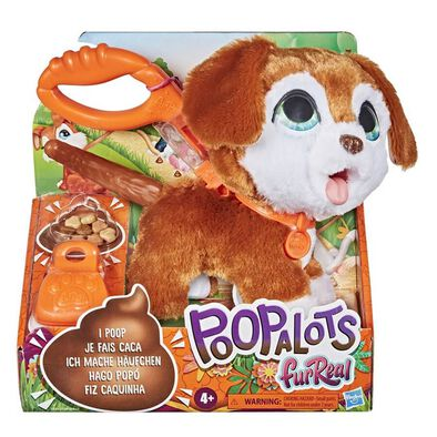 FurReal Poopalots Big Wags - Assorted