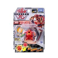 Bakugan Baku-013 BC Ball 11 Chase