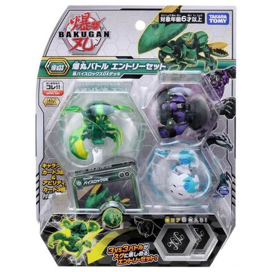 Bakugan Battle Planet Starter Set