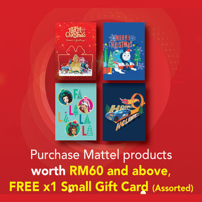 Mattel Christmas Giftcards - Assorted