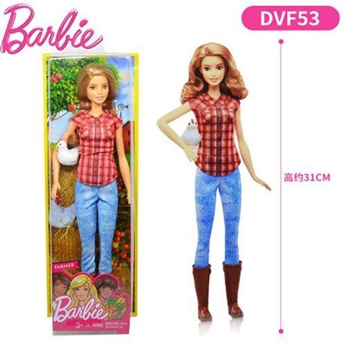 Barbie Fashionista Dolls - Assorted
