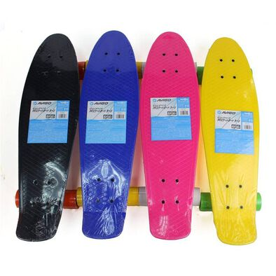 Avigo 27 Inch Skateboard - Assorted