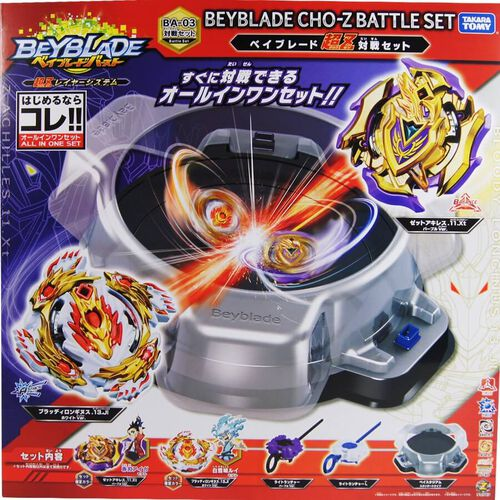 Beyblade Burst Cho-Z BA-03 Battle Set