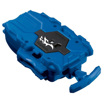 Beyblade Burst Accessory B 137 Long Bey Launcher