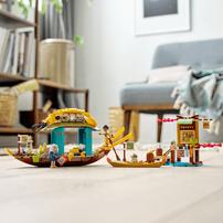 LEGO Disney Princess Raya and The Last Dragon Boun's Boat 43185