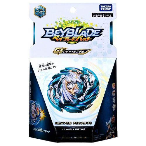 Beyblade Burst B-148 Booster Heaven Pegasus .10P.LW Flash