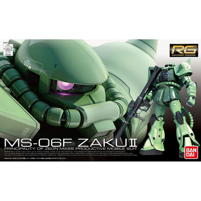 Bandai Gundam Figures Assorted
